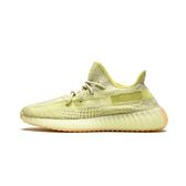 Adidas Yeezy Boost 350 V2新歐洲限定 黃油滿天星 椰子鞋 跑步鞋 運動鞋 FV3255(1E14)