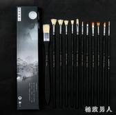 扇形筆色彩顏料筆丙烯板刷子美術專用套裝豬鬃手繪初學者繪畫排筆油畫畫筆HX93【極致男人】