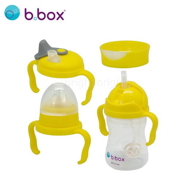 澳洲 b.box 四合一套裝(檸檬黃)