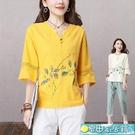 棉麻襯衫上衣 民族風棉麻女裝夏裝新款寬鬆七分袖中式盤扣上衣中國風T恤衫 快速出貨