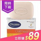 美國 Dermisa 去角質燕麥皂(85g)【小三美日】原價$199