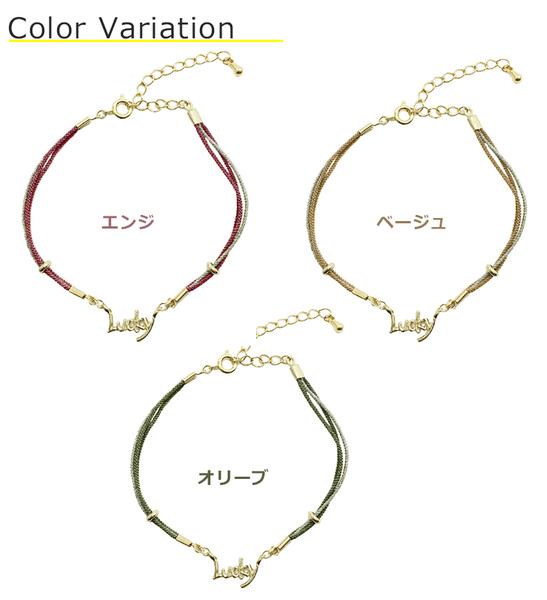 【杰妞】 日本製 ELEBLO 幸運防靜電手環 Lucky 手鍊 冬天抗靜電 時尚預防靜電