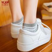 8折免運 襪子女短襪船襪女棉質淺口隱形薄款夏天不掉跟正韓可愛學生學院風