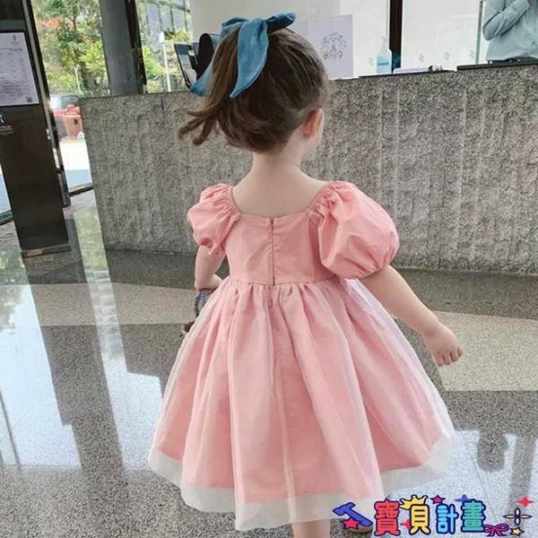 兒童連身裙 女童蓬蓬紗連身裙2021新款夏裝寶寶童裝夏款洋氣韓版兒童公主裙子 寶貝計畫 618狂歡