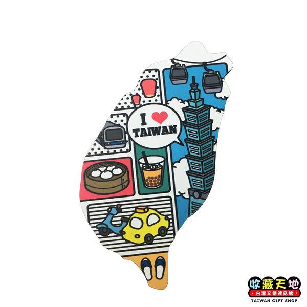【收藏天地】寶島造型木質冰箱貼*I Love Taiwan  ∕ 磁鐵 觀光 禮品 愛國 景點 手信