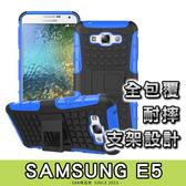 E68精品館 輪胎紋 手機殼 三星 E5 可立支架 矽膠軟殼 防摔防震 保護套 保護殼 手機套 E500YZ E500Y