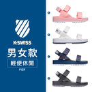 K-SWISS Pier 輕便休閒涼鞋-男女款