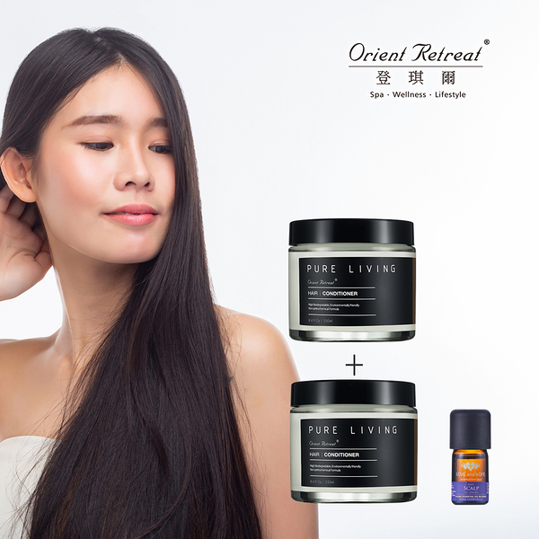 【Orient Retreat登琪爾】✦雙11大促✦ 養護頭皮草本護髮組(特調草本護髮霜250gX2+養髮複方精油5ml)