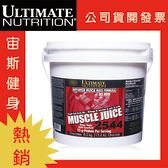 UN Muscle Juice 肌力果汁高熱量乳清蛋白13.2磅 巧克力口味 (健身 高蛋白)