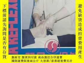 二手書博民逛書店《雙足與保健罕見1999 2》三種非手術療法治療痔瘡的療效對比分