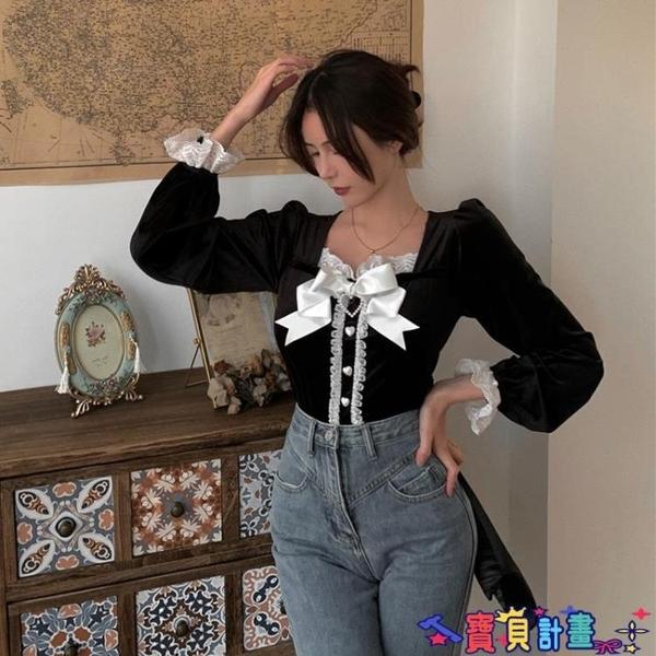 法式上衣 法式絲絨襯衫女設計感小眾2021秋冬新款韓版短款襯衣長袖時尚上衣 寶貝計畫