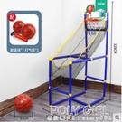 兒童籃球框架可升降投籃機球類親自玩具家用室內戶外6-10歲男孩 ATF polygirl
