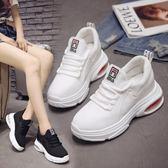 網面休閒鞋女夏百搭內增高女鞋運動鬆糕鞋厚底氣墊鞋正韓 巴黎時尚