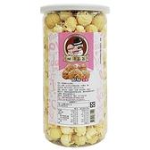 帕波爺爺爆米花-原味200g【康鄰超市】