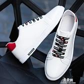小白鞋秋季小白鞋男韓版百搭潮流板鞋休閒男鞋子男潮鞋學生透氣運動白鞋 易家樂