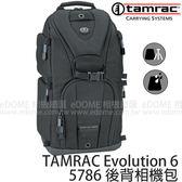 TAMRAC 達拉克 5786 黑色 3N1 後背相機包 (24期0利率 免運 國祥貿易公司貨) Evolution 6 彈弓手