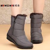 中筒雪靴 加絨保暖女加厚防滑老人鞋防水中老年女棉靴子