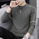 秋季男士長袖T恤韓版潮牌長袖上衣潮流針織打底衫上衣服體恤【新春快樂】