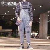 秋款潮牌復古寬鬆牛仔背帶褲男韓版潮流刺繡破洞情侶工裝連體衣 魔法街