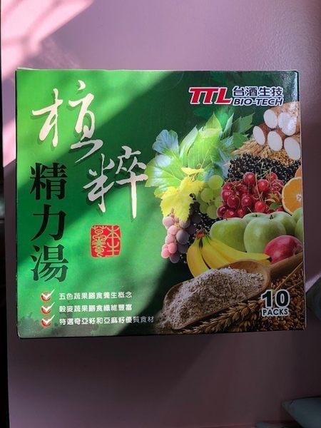 台酒生技 五行植萃養生精力湯 30g 10包/盒 全新 效期 2018.12【淨妍美肌】