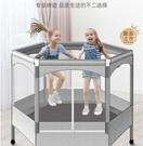 蹦蹦床帶護網家用兒童室內外小孩家庭玩具寶寶跳跳床 快速出貨 快速出貨