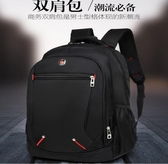 新款後背包男大容量旅行包背包日韓女旅游登山包防潑水休閒電腦書包【快速出貨】