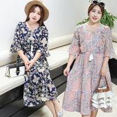 ★韓美姬★中大尺碼~胸前木耳邊裝飾短袖洋裝(XL~4XL)
