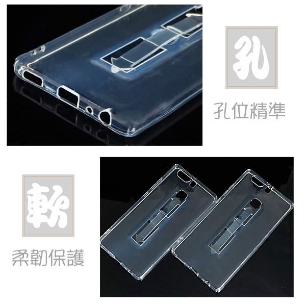 【防摔支架超薄套】華為 Huawei P9 Plus/P9+/VIE-L29 輕薄斜立保護殼/手機背蓋/軟殼/外殼/抗摔透明殼
