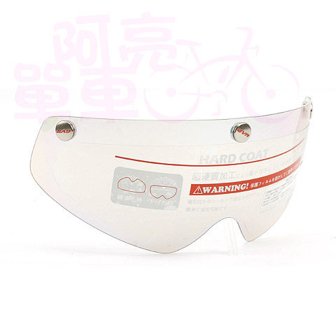 *阿亮單車*GVR 專業自行車安全帽擋風鏡片,磁吸式固定方便使用,電鍍款兩色《C77-204-1》