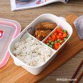 可愛長方形便當盒分格陶瓷卡通分隔保鮮碗帶蓋學生三格飯盒微波爐   時尚潮流
