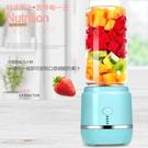 充電榨汁機便攜多功能家用水果小型可攜式迷...