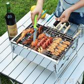 燒烤架 燒烤爐戶外木炭家用燒烤架烤肉工具3-5人迷你小型折疊野外2 唯伊時尚