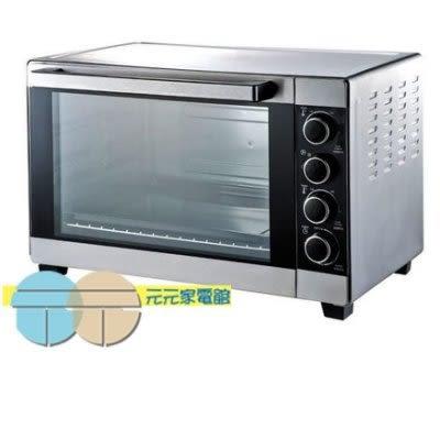 尚朋堂 48L 第二代專業旋風雙溫控烤箱 SO-9148