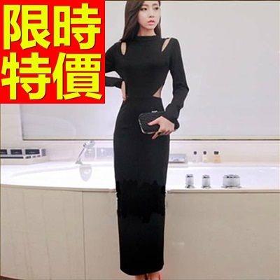 洋裝-長袖修身顯瘦合身剪裁韓版連身裙61a57【巴黎精品】