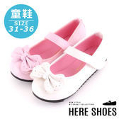 [Here Shoes]童鞋-MIT台灣製 魔鬼氈 亮片鞋面 可愛洞洞蝴蝶結 包頭瑪莉珍鞋 休閒鞋-AN262