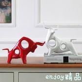 居家飾品婚房擺設裝飾電視柜擺件結婚禮物創意陶瓷擺件紅白斗牛