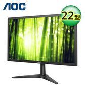 【AOC】22型 IPS 液晶螢幕顯示器(22B1HS)