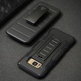 防摔三星S8 plus/S7Edge S6/S5保護套Note8手機殼Note5/4/3三防男