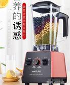 奧科榨汁機家用水果全自動豆漿多功能小型炸汁機果汁機破壁料理機MBSQM 依凡卡時尚