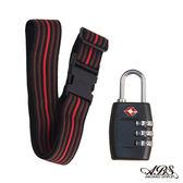 ABS愛貝斯 台灣製造繽紛旅行箱束帶TSA海關鎖配件組 (99-018束帶M)