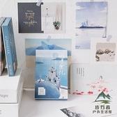 買二贈一 明信片簡約生日賀卡留言卡片明信片卡片【步行者戶外生活館】