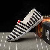 透氣一腳蹬懶人鞋 帆布鞋休閒條紋韓版鞋子《印象精品》q46