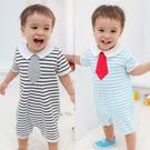 短袖連身衣 簡約 假領帶 翻領 條紋 男寶寶 女寶寶 爬服 哈衣 Augelute Baby 61052