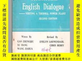 二手書博民逛書店SITUATIONAL罕見ENGLISH DIALOGUE Vi