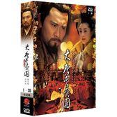 大唐芙蓉園 DVD ( 趙文瑄/范冰冰/張鐵林/紀寧/馬侖 )