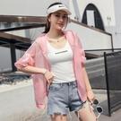 防曬衣 女2019夏季新款韓版bf風寬鬆棒球服學生百搭短款薄款小外套  快速出貨