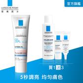 理膚寶水 全護清爽防曬亮白乳30ml 送多容安經典組 均勻膚色