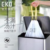 加厚點斷式自動收口大號抽取垃圾袋家用手提式抽繩塑料袋  萬客居