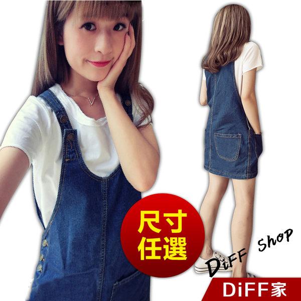 【DIFF】春夏韓版學院風寬鬆百搭牛仔吊帶裙 背帶裙 牛仔連身裙