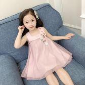 尾牙年貨節兒童裙子夏季小女孩洋氣紗裙女童公主連身裙洛麗的雜貨鋪